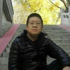 Dihan felhasználói profilja