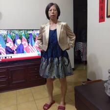華 User Profile
