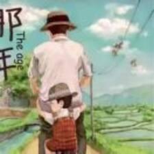 Perfil do usuário de 伟军