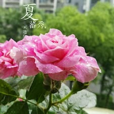 Profil utilisateur de 心可晴