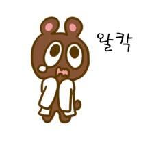 Användarprofil för Yoonji