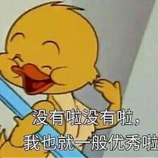 陈璐璐 Kullanıcı Profili