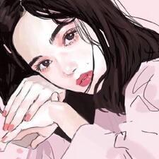 Profil utilisateur de 慧娜