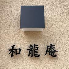 和龍庵 User Profile