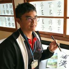 Profil korisnika Hang Long