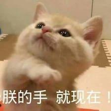 颖萍 User Profile