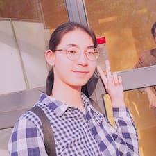 思云 User Profile