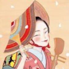 Profil Pengguna 雪敏