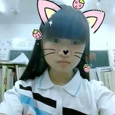 曼清 User Profile