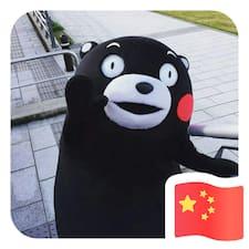 Perfil de usuario de 顾慧