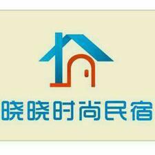 โพรไฟล์ผู้ใช้ 晓晓时尚民宿
