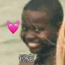 宇鑫 Brukerprofil