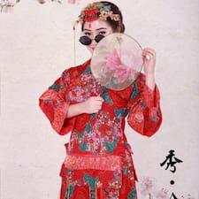 秀 - Uživatelský profil
