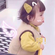 Perfil de usuario de 静玉