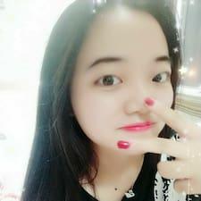 宋倩 Kullanıcı Profili