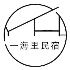 梓鸣 คือเจ้าของที่พักดีเด่น
