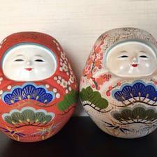 En savoir plus sur Mie & Yasuhiro