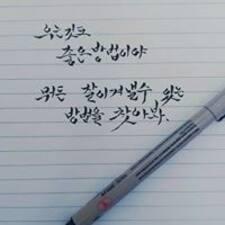 광현 Kullanıcı Profili