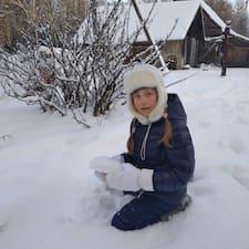 Профиль пользователя Наталья