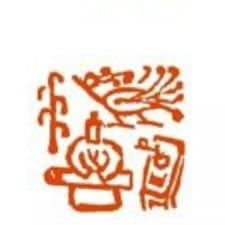 郁林 User Profile