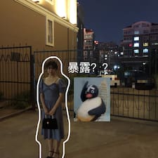 奕岚 User Profile