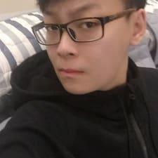 岳 Kullanıcı Profili