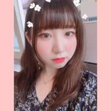 수지 Kullanıcı Profili