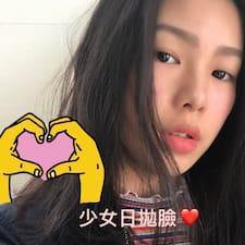 Profil utilisateur de Xinyu