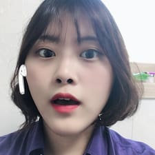 유빈 User Profile