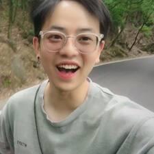 Profil Pengguna 志辉