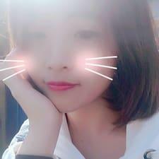 Profil Pengguna 城