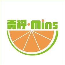 青柠Mins User Profile