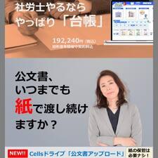 Yoshikoさんのプロフィール