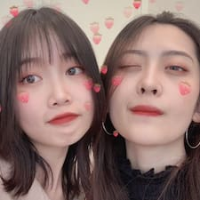 柚子粒 Kullanıcı Profili