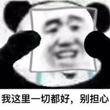 Nutzerprofil von 嘉炜