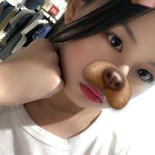 文茜 User Profile