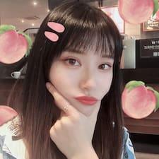 悦琳 User Profile