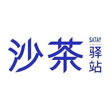 Nutzerprofil von 驿站