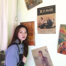 俊娜 User Profile