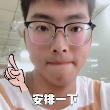 耀 Kullanıcı Profili