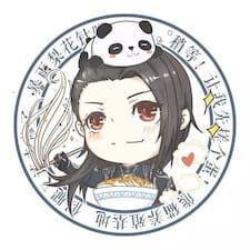 怡程 User Profile