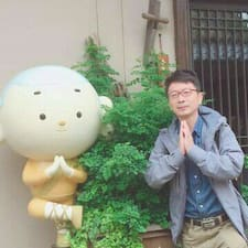 Profil Pengguna 承忠