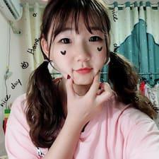 Profil Pengguna 寒玥