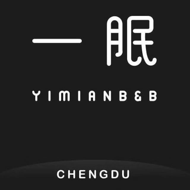 Profil utilisateur de 一眠民宿