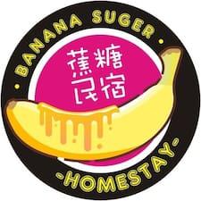 民宿 User Profile