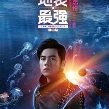 Perfil de l'usuari 香红
