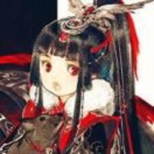 夏桑 User Profile