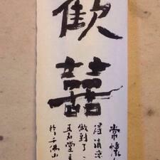 红菊 User Profile