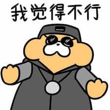 Perfil do utilizador de 晓琪