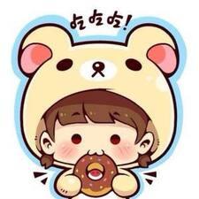 婉琪 User Profile